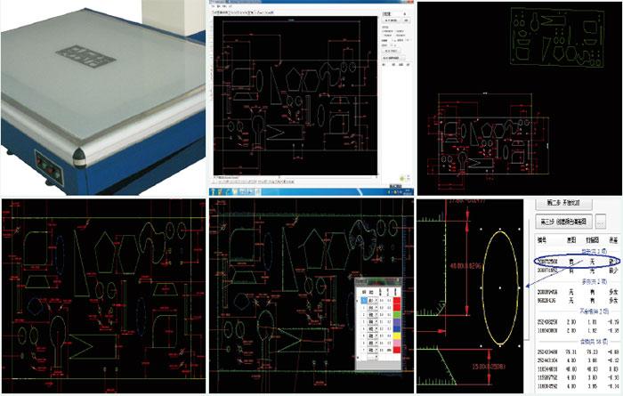 钣金零件视觉检测系统